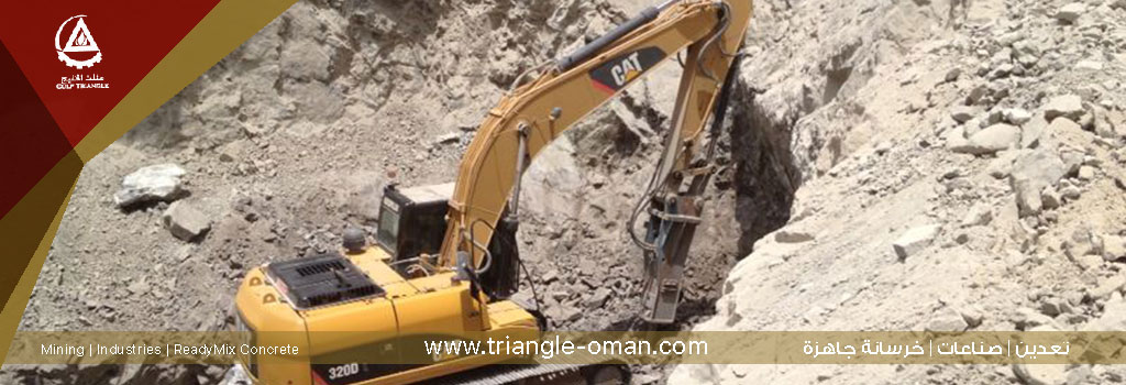 Products | Gulf Triangle Group of Companies