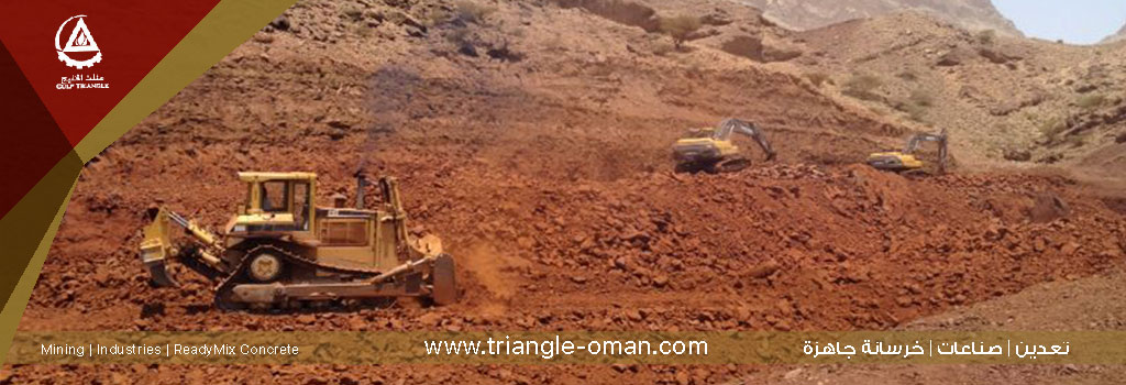 Mineral and Industrial Chemicals | Gulf Triangle Group of Companies