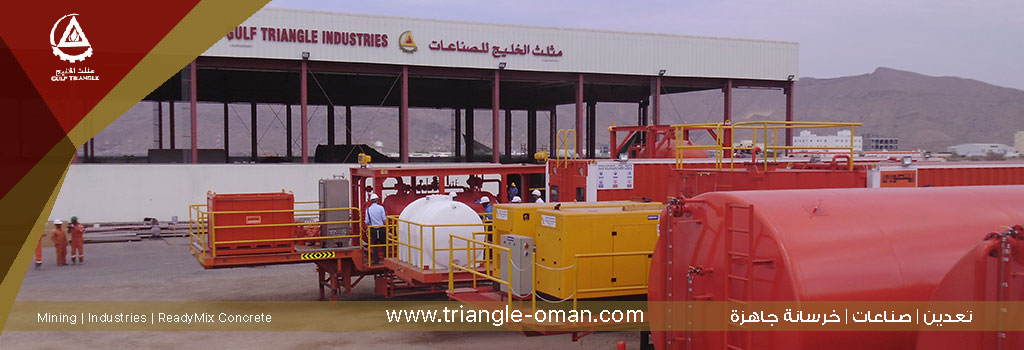 Fabrication | Gulf Triangle Group of Companies