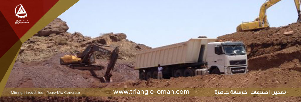 Mineral and Industrial Chemicals | Gulf Triangle Group of